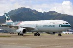 Cathay Pacific Airbus World's comfortable airlines